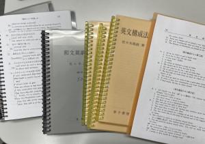 sasaki books